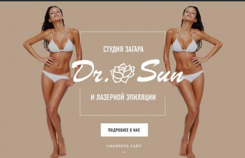DR SUN | Сочи