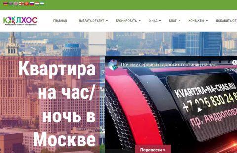 Аренда квартир | Москва