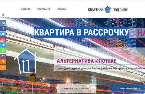 ЖК | Россия